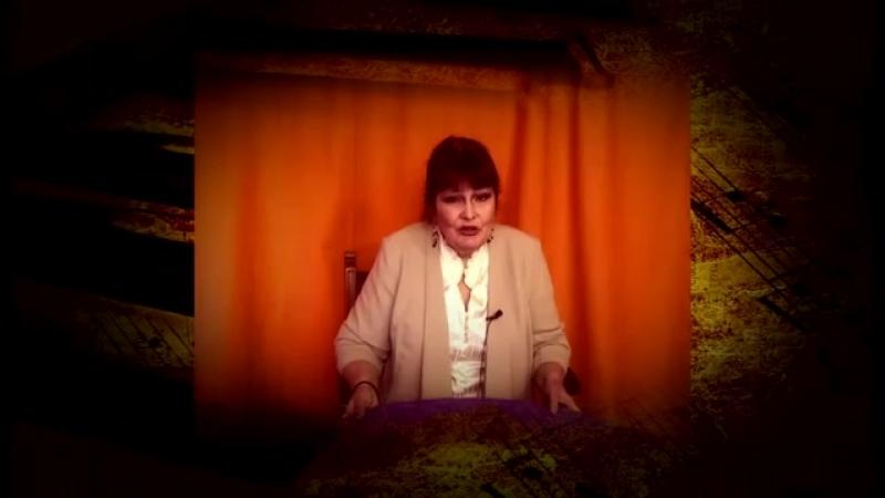 Астральная техника возврата долгов от Марины Сугробовой