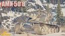 AMX 50 B : МИСТЕР - СКИЛЛ * Штиль