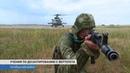 мотострелки отрабатывают высадку из вертолетов