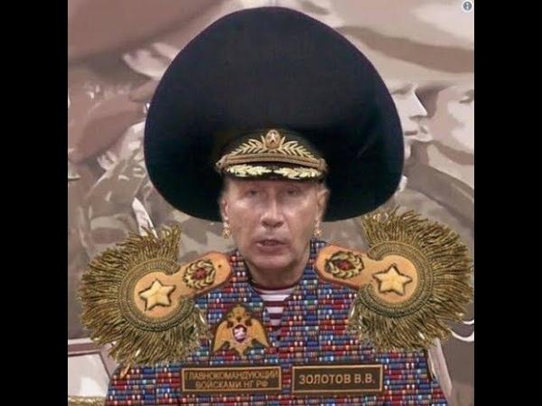 Как генерал Золотов предложил проверить Алексея Навального на полиграфе