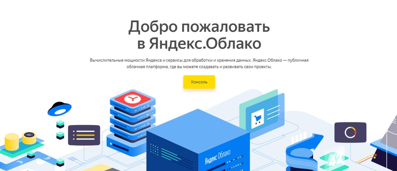 https://pp.userapi.com/c845419/v845419608/15332c/S49mGbvKok0.jpg