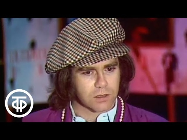 У нас в гостях Элтон Джон. Elton John on Soviet TV. Candle In The Wind (1979)