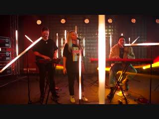 Cream Soda - К тебе (Live @ MTV Russia)