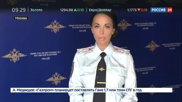 Новости на Россия 24 • Полиция задержала куратора группы смерти