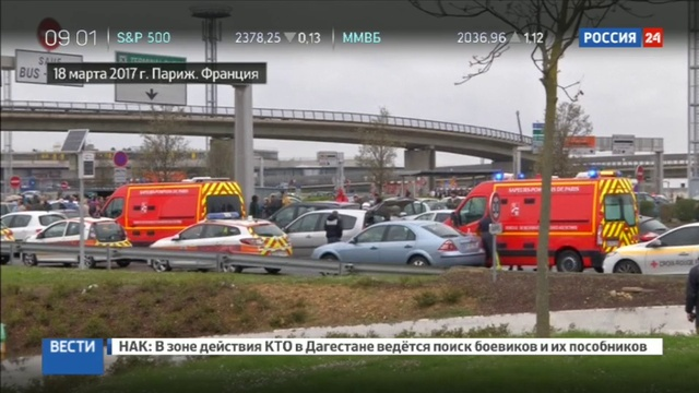 Новости на Россия 24 • Очередной теракт во Франции отец нападавшего в Орли выпущен на свободу