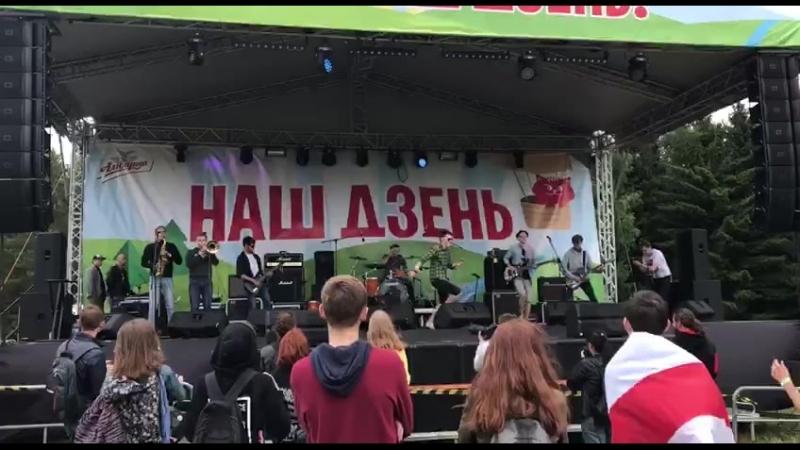 Čas Łajna на фестывале Наш Дзень_intro