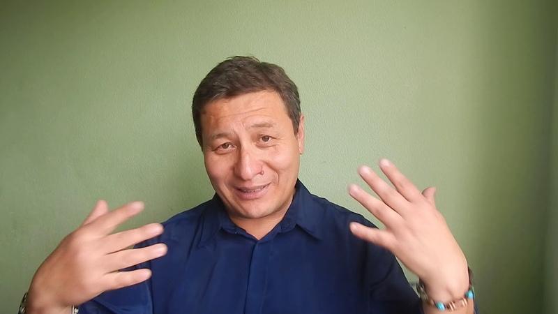 Значение слова ТАТАР Уроки казахского