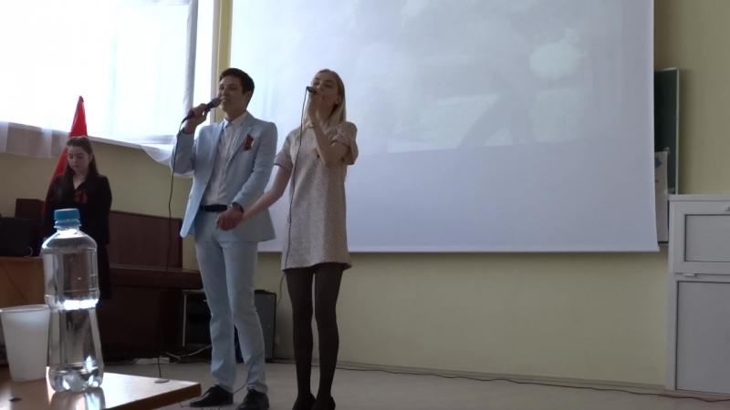 5 (Кристина и Руслан)