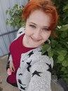 Ксения Пипенко фото #45