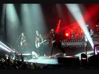 Группа ТАРАКАНЫ - Live: AURORA CONCERT HALL | Аврора концерт холл