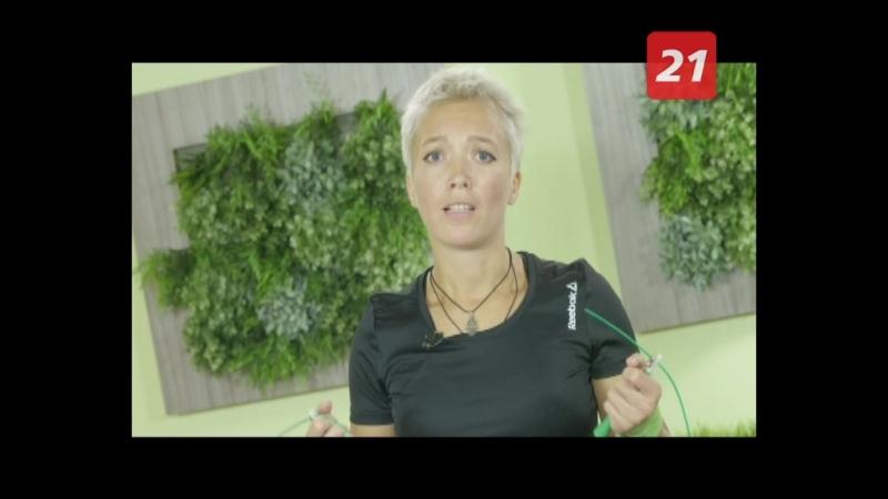 Как набраться энергии и зарядиться на активный день? Кроссфит-упражнения от Юлии Мартыновой