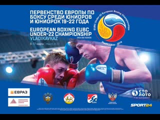 Eubc u22 european boxing championships vladikavkaz 2019 final