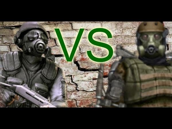 РЭП БАТТЛ S.T.A.L.K.E.R.:Call of Pripyat VS Counter-Strike:Condition Zero