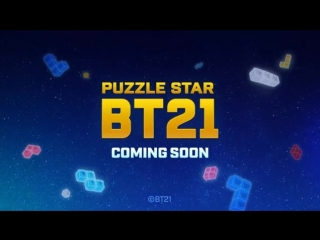 180326: NEW BT21 GAME 'PUZZLE STAR BT21′ COMING SOON