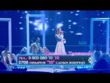 Daneliya Tuleshova - Өзіңе сен - Kazakhstan - National Final Performance - Junior Eurovision 2018