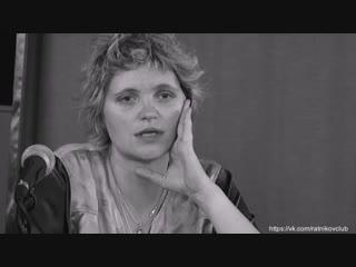 Авдотья Смирнова - «Режиссёр против сценариста» (лекция 30 июля 2011г.)