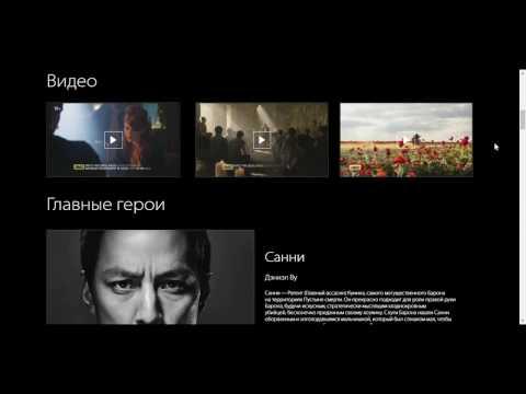 Сериал «В пустыне смерти» (Into the Badlands) - сериал AMC - Devics.ru