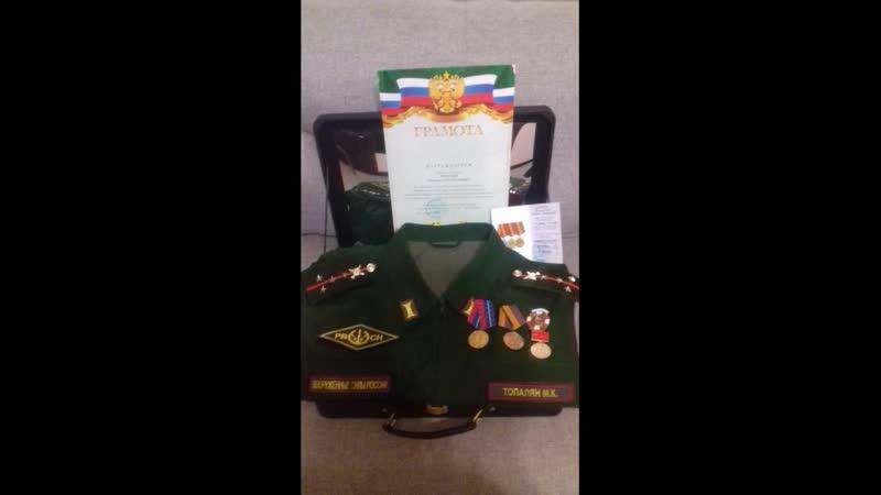 23 февраля 2019 Военно-патриотический месячник