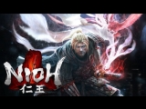 Nioh! Пробуем смесь DarkSouls + Diablo c Геральтом в японском стиле! ч.14