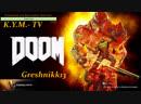K.Y.M.—TV Представляет Игры с Greshnikk13 Во имя моё! Во славу мою! Только Хардкор!