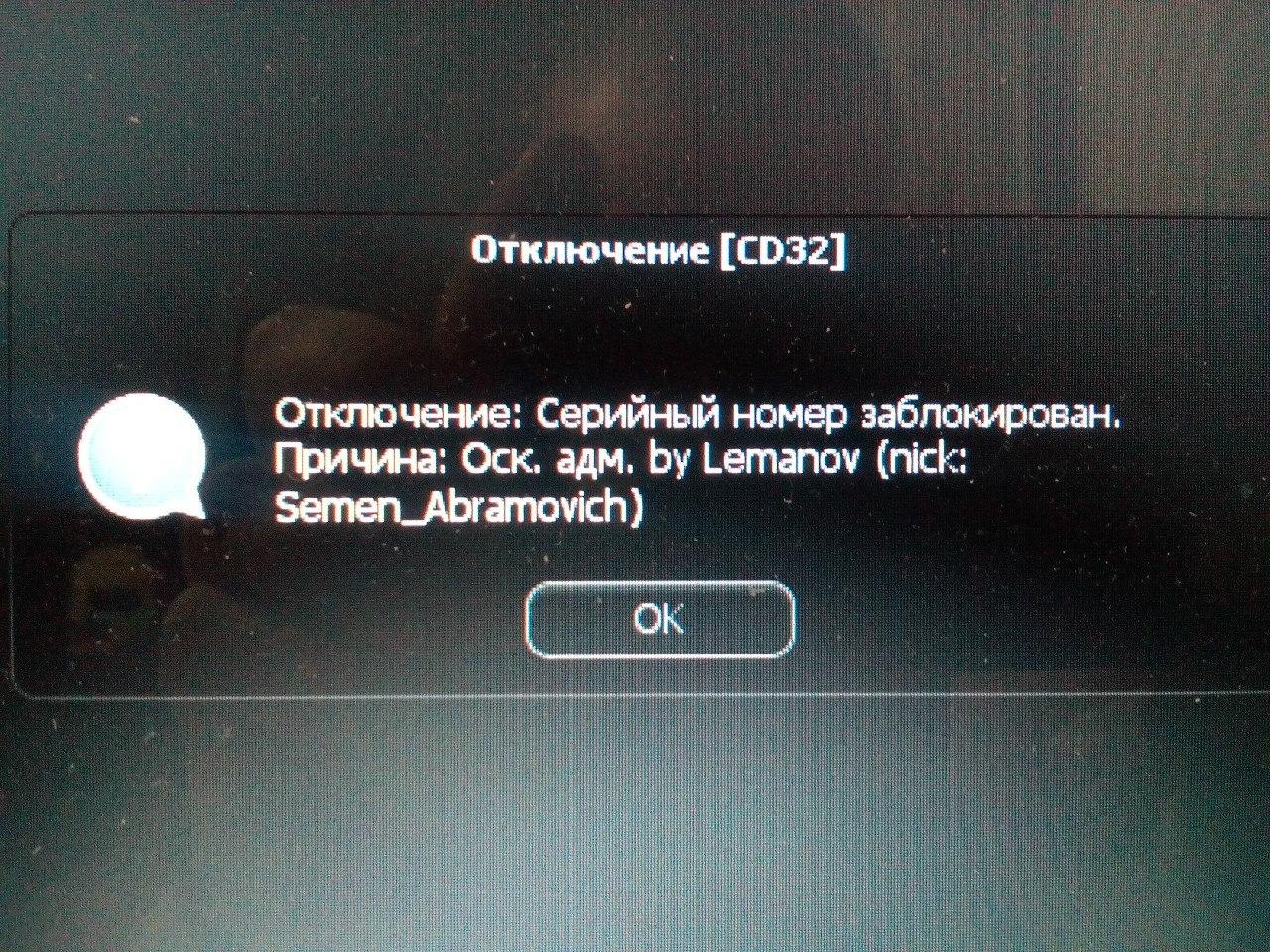 oIPhLXl31Yg.jpg