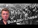 Слава Украине теперь официально Кто посмел в Раде не голосовать ЗА