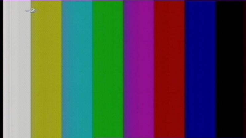 Конец эфира (ТВЦ Сибирь, 17.04.2018)