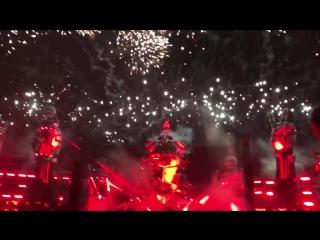 Alfa Future People - Avicii