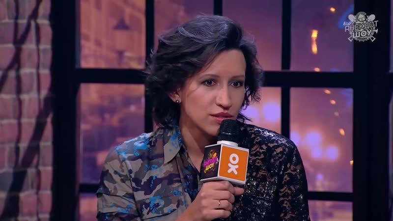 Анекдот шоу: Елена Борщева про супружеский секс