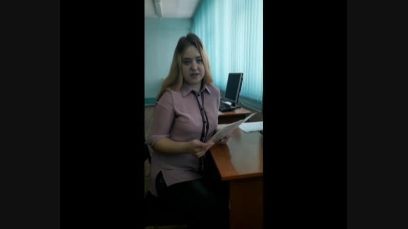 Видеоролик Распутиной А. гр. Ц-16 Направление информационные технологии. Презентация Мое портфолио
