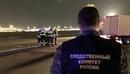 Вести.Ru: Погибший в Шереметьеве мужчина был дебоширом, депортированным из Испании