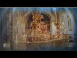 Юлия Славянская – Царица Небесная