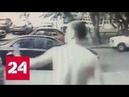Мужчина зарезал приятеля рядом с отделом полиции на северо западе Москвы Видео Россия 24