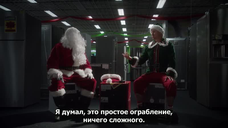 ВЕДЕМ НАБЛЮДЕНИЕ. НОЧЬ ПЕРЕД РОЖДЕСТВОМ NO ACTIVITY. THE NIGHT BEFORE CHRISTMAS S00E01 720p