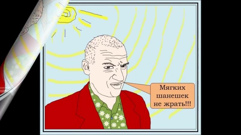 МБА vs Арбузов 1 подарочек