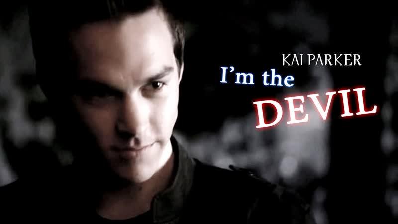Kai Parker - I'm the DEVIL