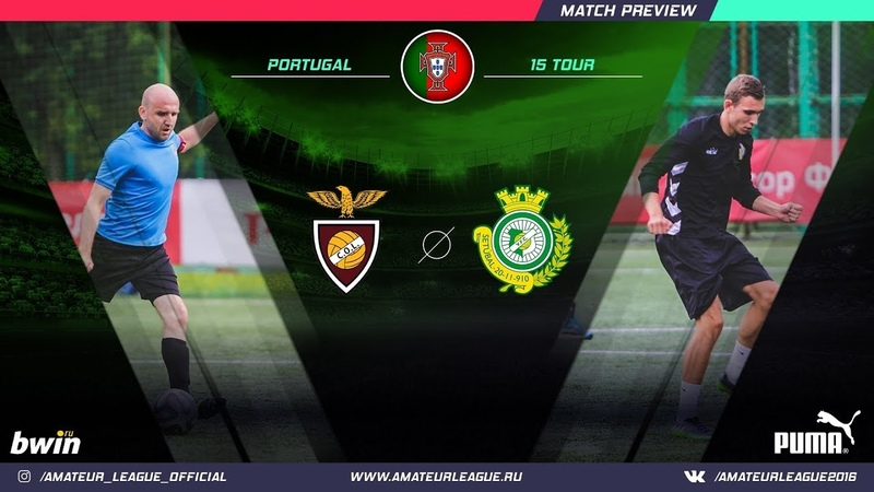 Amateur League |Portugal | Ориентал-Витория Сетубал. 15 тур