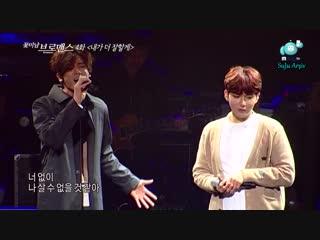 160407 Super Junior Ryeowook & ZE.A Hyungshik - Celebrity Bromance 4. Bölüm (Türkçe Altyazılı)