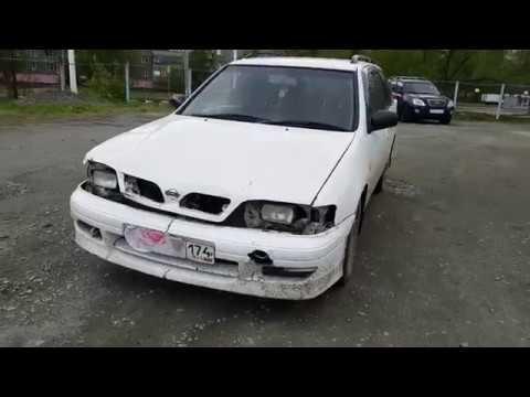 Срочный выкуп авто Выкупили Ниссан Премьера P11 подбитую