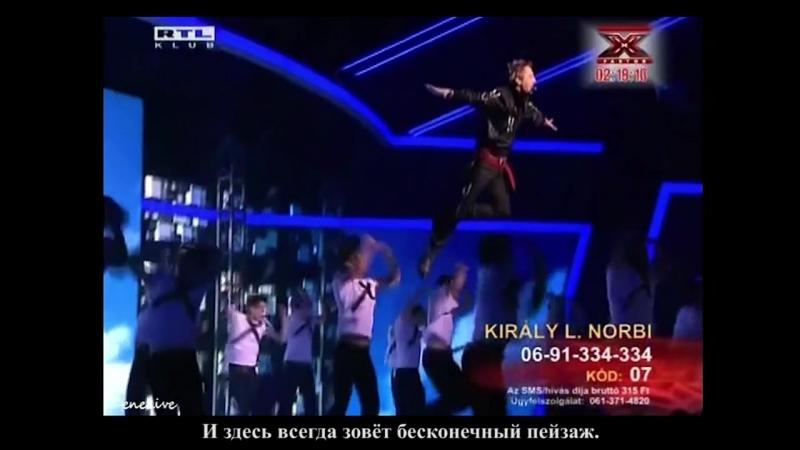 Bereczki Zoltán — Szállj velem, 2010 [rus sub]