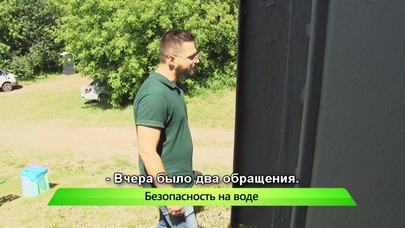 ИК Город Пляжи и 5 утонули. Выпуск 29.06.2018