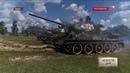 Легенда в джунглях армия Лаоса эксплуатирует советские Т-34 1944 года