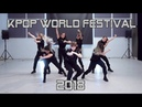 EAST2WEST BTS 방탄소년단 MIC Drop Remix Competition Entry Changwon K POP World Festival 2018