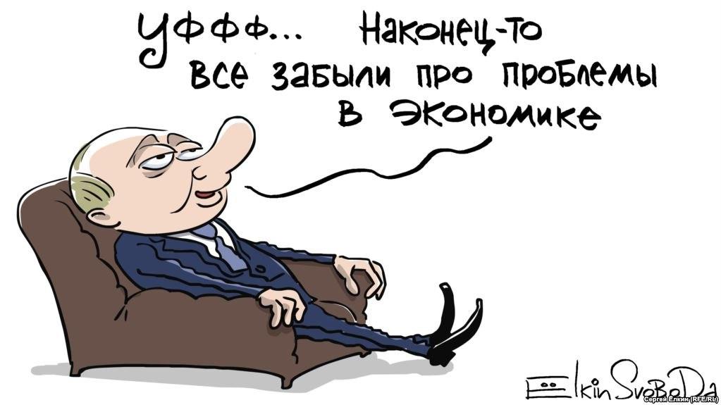 76% бизнесменов оценили состояние российской экономики как катастрофическое
