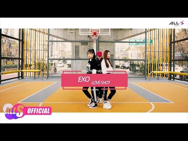 [Practice] ALLS-GIRL (올에스걸) - EXO Love Shot