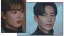 김유정(Kim You-jung), 드디어 알게 된 송재림(Song Jae-lim)의 정체☞ 정신과 전문의(!) 일단 뜨겁4