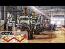 《交易时间(下午版)》 助力中国制造 工业设计市场规模破千亿 20181105 | CCTV财324
