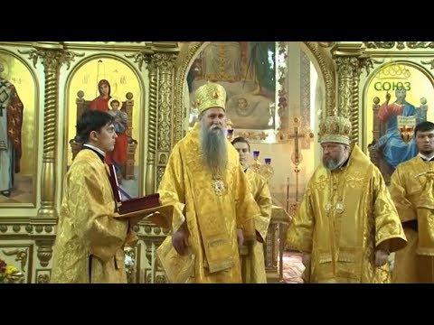 Кузбасский ковчег (Кемерово). Выпуск от 19 июня