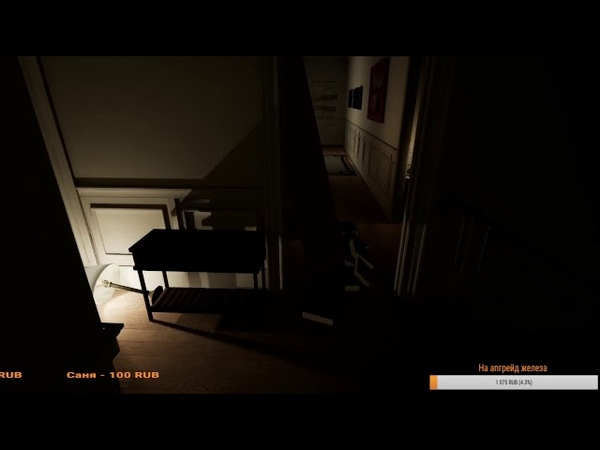 Paranormal Activity The Lost Soul -2