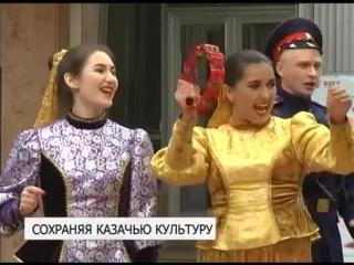 Репортаж - Белгород 24. Ансамбль казачьей песни БГТУ.